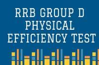 RRB Group D Exam 2019 :  PET परीक्षा में इन डाक्यूमेंट की होगी जरुरत , जानें पूरी डिटेल्स