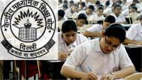 CBSEपरीक्षाओं को पारदर्शिता से पूर्ण करने के लिए उठाए गए कई कदम