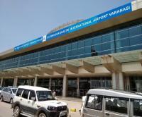 वाराणसी एयरपोर्ट पर बैंकॉक के 29 यात्रियों का वीजा व टिकट पाए गए फर्जी, भेजे जाएंगे वापस