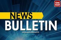 सेना की बड़ी कामयाबी और BJP ने बुलाई मेनिफेस्टो पर बैठक, पढ़ें अब तक की बड़ी खबरें