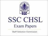 सीएचएसएल परीक्षा का नोटिफिकेशन जारी