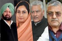 लोकसभा चुनाव: राजनीतिक पार्टियों के लिए प्रतिष्ठा का सवाल होंगी यह हॉट सीटें