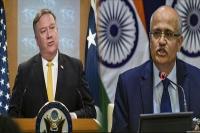 पाकिस्तान आतंकवाद के बुनियादी ढांचे को नष्ट करने के लिए ठोस कार्रवाई करे: भारत, अमेरिका